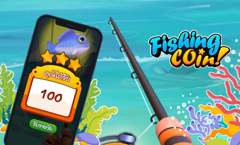 game-fishing-coin